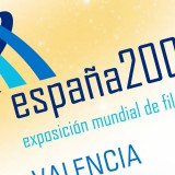 Exposición Mundial de Filatelia ESPAÑA 2004